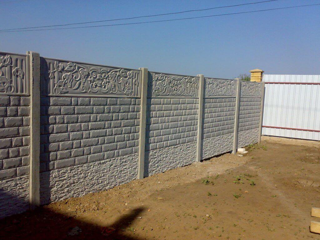 бетонное ограждение