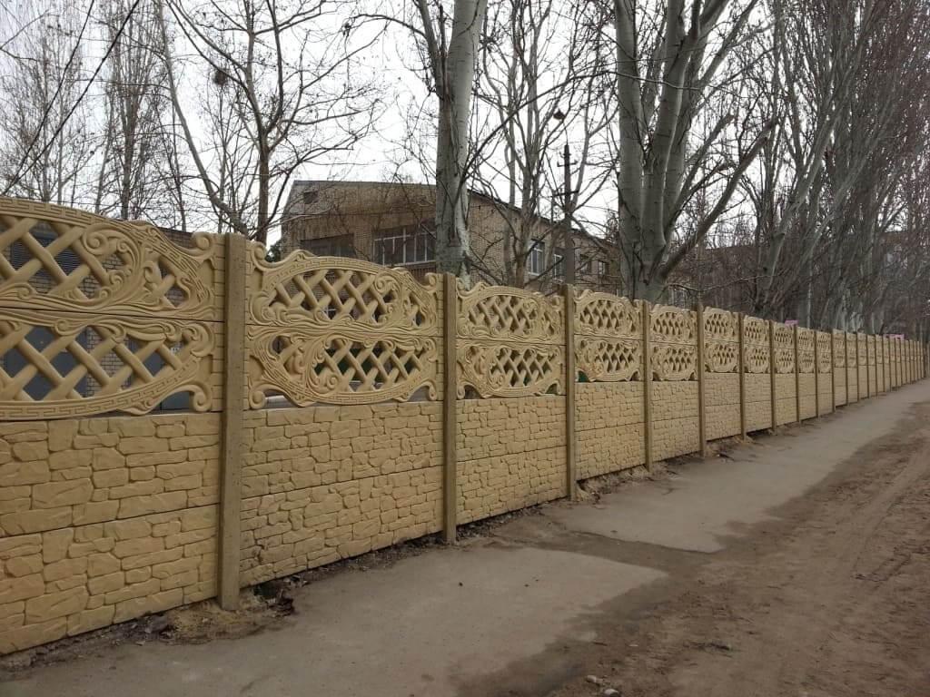 Фото еврозабора выполнено для ограждения детского сада