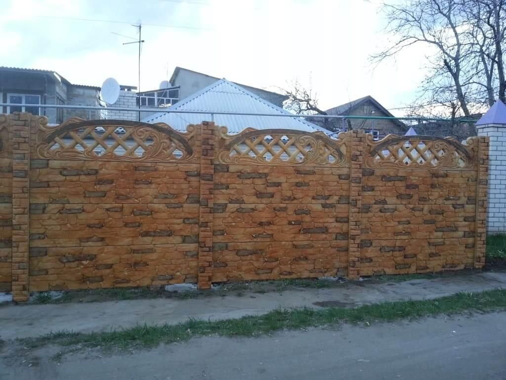 бетонный забор цветной