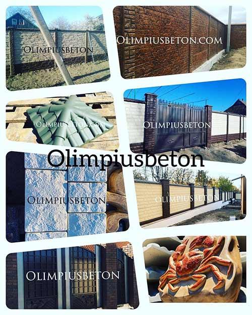 взять в кредит декоративные бетонные фигурные заборы