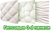 Производство 3Д панелей